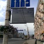 На остановках Тамбова установлены электронные табло, на которых указано ожидаемое время прибытия автобусов и троллебусов
