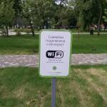 В парке есть wi-fi, что уже привычно и (что приятно и неожиданно) таблички около каждой скамеечки
