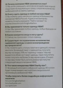 H&M 1 (2)